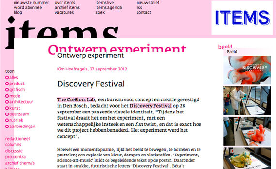 Artwork Discovery Festival op Items.nl